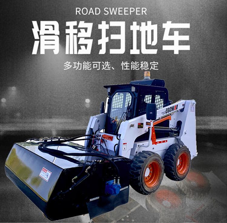 大型工矿用地清扫车扫地机清理车