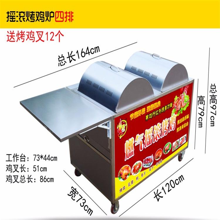 泛泰新款自动旋转摇滚烤鸡炉燃气商用无烟烤鸡车烤炉烤箱4排6排烤鸭炉