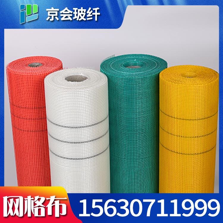 外墙耐碱保温网格布 编织自粘PVC玻纤网格布 墙体抗裂防火网格布