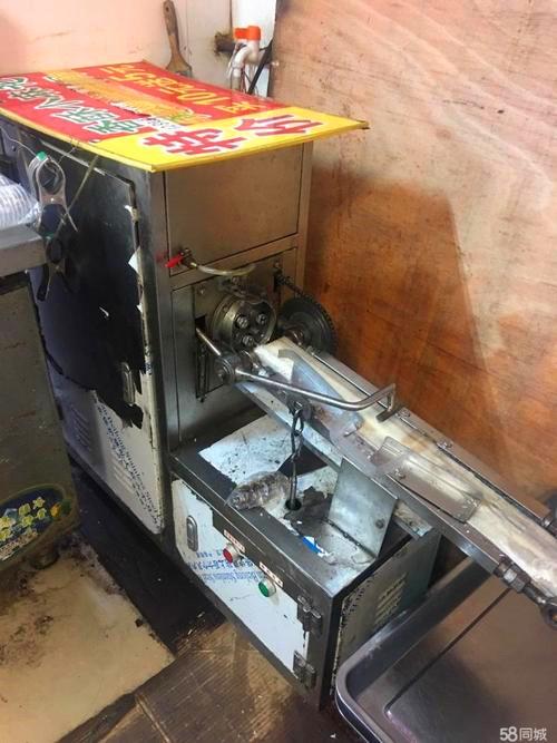 有没有做炸小麻花的机器